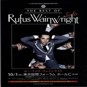 Click here for more info about 'Rufus Wainwright - The Best Of Rufus Wainwright: Solo'