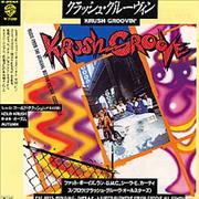 Click here for more info about 'Run DMC - Krush Groovin''