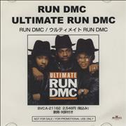 Click here for more info about 'Run DMC - Ultimate Run DMC'