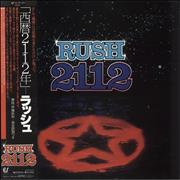 Click here for more info about 'Rush - 2112 (Twenty One Twelve) - EX'