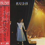 Click here for more info about 'Rush - Exit...Stage Left + obi'