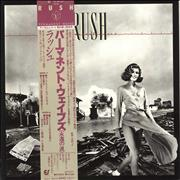 Click here for more info about 'Rush - Permanent Waves'