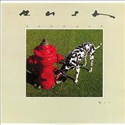 Click here for more info about 'Rush - Signals - EX'