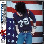 Click here for more info about 'Ryan Adams - Gold'