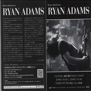 Click here for more info about 'Ryan Adams - Live In Tokyo 2016'