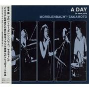 Ryuichi Sakamoto A Day In New York Japan CD album Promo