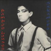 Click here for more info about 'Ryuichi Sakamoto - Bamboo Houses'
