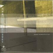 Click here for more info about 'Ryuichi Sakamoto - Bricolages'