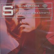 Click here for more info about 'Ryuichi Sakamoto - Cinemage'