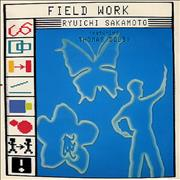 Click here for more info about 'Ryuichi Sakamoto - Field Work'