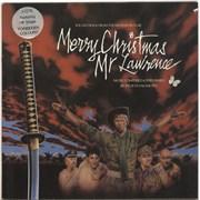 Ryuichi Sakamoto Merry Christmas Mr Lawrence - Stickered UK vinyl LP