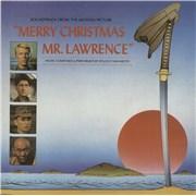 Ryuichi Sakamoto Merry Christmas Mr Lawrence Australia vinyl LP