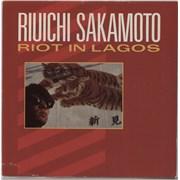 """Ryuichi Sakamoto Riot In Lagos UK 7"""" vinyl"""