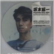 "Ryuichi Sakamoto Steppin' Into Asia Japan 7"" picture disc"