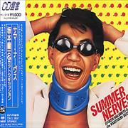 Click here for more info about 'Ryuichi Sakamoto - Summer Nerves'
