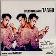 Click here for more info about 'Ryuichi Sakamoto - Tango'