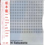 Click here for more info about 'Ryuichi Sakamoto - Very Best Of Gut Years 1994 - 1997'