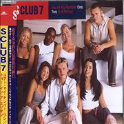Click here for more info about 'S Club 7 - You're My Number One / Two In A Million'