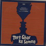 Click here for more info about 'Tere Ghar Ke Samne'