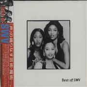Click here for more info about 'SWV - Best Of SWV + Obi - Sealed'