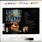 Click here for more info about 'Sacred Spirit - Yeha-Noha'