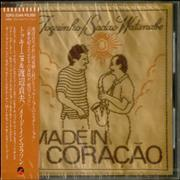 Click here for more info about 'Sadao Watanabe - Made In Corcacao'