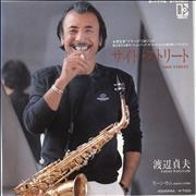 Click here for more info about 'Sadao Watanabe - Side Street - White label + Insert'