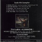 Click here for more info about 'Sade - Hit Sampler'