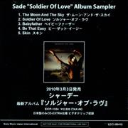 Click here for more info about 'Sade - Soldier Of Love - Album Sampler'