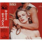 Click here for more info about 'Sadistics - Sadistics - Sealed'