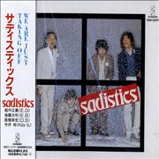 Click here for more info about 'Sadistics - We Are Just Taking Off - Sealed'
