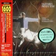 Sagittarius Present Tense Japan CD album