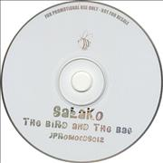 Click here for more info about 'Salako - The Bird And The Bee'
