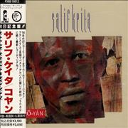Click here for more info about 'Salif Keita - Ko-Yan'