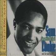 Click here for more info about 'Sam Cooke - Gospel To My Soul'