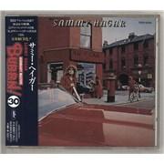Click here for more info about 'Sammy Hagar - Sammy Hagar'