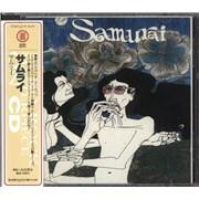 Click here for more info about 'Samurai (UK) - Samurai'