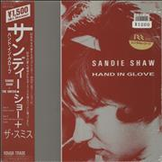 Click here for more info about 'Sandie Shaw - Hand In Glove - EX'