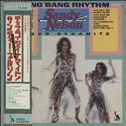 Click here for more info about 'Sandy Nelson - Bang Bang Rhythm'