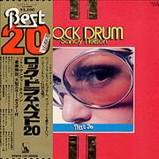 Click here for more info about 'Sandy Nelson - Rock Drum Best 20'