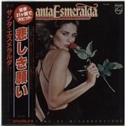 Click here for more info about 'Santa Esmeralda - Don't Let Me Be Misunderstood + Obi'