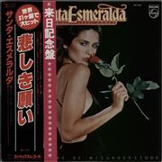 Click here for more info about 'Santa Esmeralda - Don't Let Me Be Misunderstood - Double-obi'