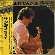 Click here for more info about 'Santana - Santana - Golden Double Series'