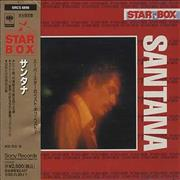 Click here for more info about 'Santana - Star Box'