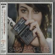 Click here for more info about 'Sara Bareilles - Little Voice + Obi'