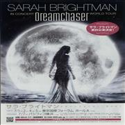 Click here for more info about 'Sarah Brightman - Dreamchaser In Concert: World Tour'