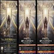 Click here for more info about 'Hymn Tour: Japanese Handbills'
