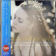 Click here for more info about 'Sarah Brightman - I Will Be With You (Where The Lost Ones Go)'
