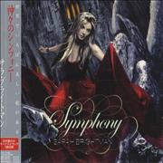 Click here for more info about 'Symphony - Sealed'