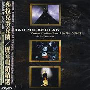 Click here for more info about 'Sarah McLachlan - Video Collection 1989-1998'